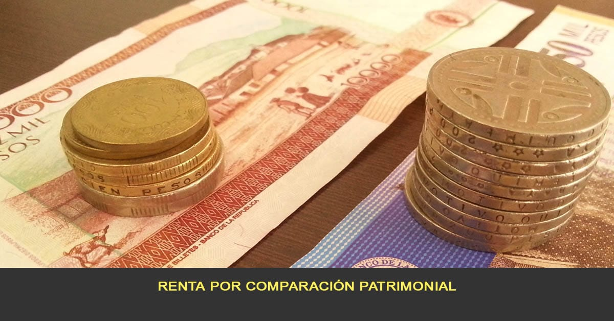 Renta por comparación patrimonial